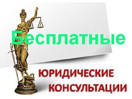 автоюрист в краснокамске - фото 3