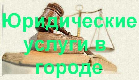 автоюрист в краснокамске - фото 5