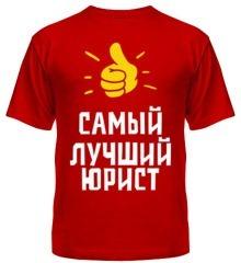 автоюрист в краснокамске - фото 8